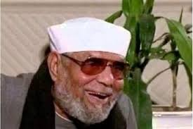 فضيلة الشيخ محمد متولي الشعراوي