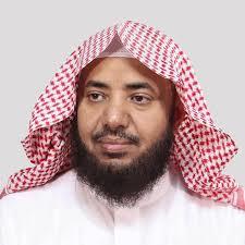 الشيخ الدكتور عبد الرحيم بن صمايل السلمي