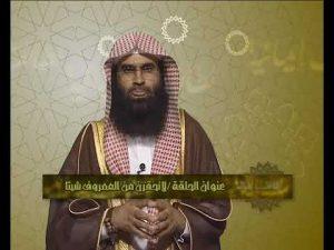 بقلم :د. إبراهيم بن فهد بن إبراهيم الودعان