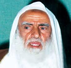 سماحة الشيخ محمد بن صالح العثيمين