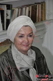 أ. د. زينب عبد العزيز أستاذة الحضارة الفرنسية