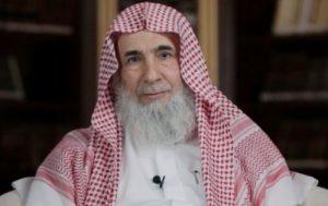 أ. د . ناصر بن سليمان العمر