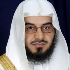الشيخ د. خالد بن عبدالرحمن الشايع
