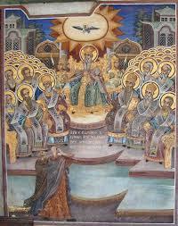 مجمع أفسس الأول