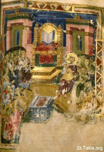 مجمع القسطنطينية